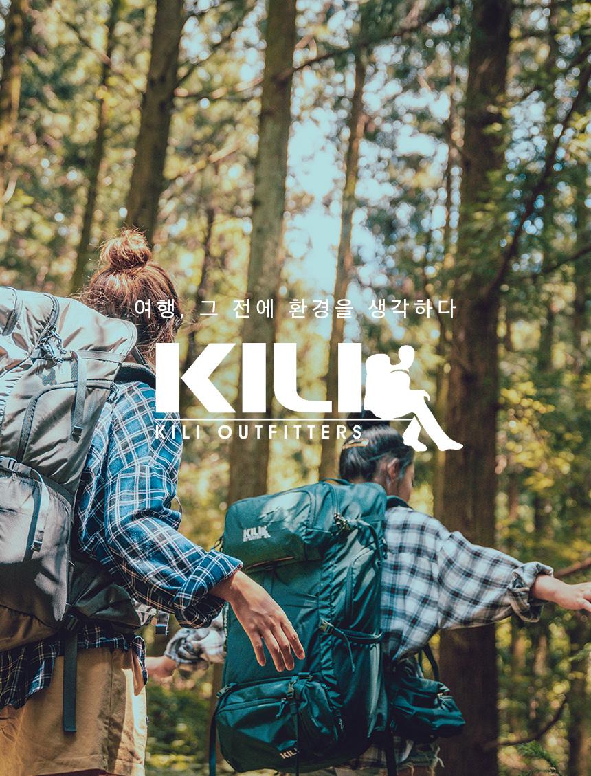kili logo